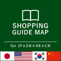 SHOPPING GUIDE MAP